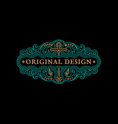 vintage label template vector image