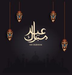 Eid mubarak islamic design template vector