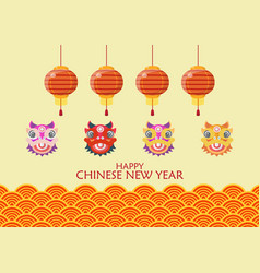 Happy chinese new year with dancing lions and vector