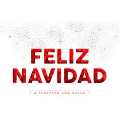 merry year spanish language quote vector image