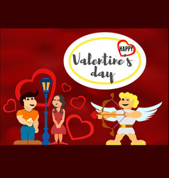 Valentines day greeting card with couple and vector