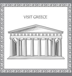 acropolis athens travel greece card greek vector image vector image