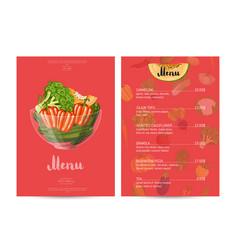 vegetarian restaurant food menu design vector image