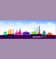 belarus travel destination vector image