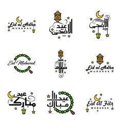 Happy eid mubarak design 9 hand written vector