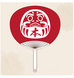 japanese fan daruma doll painting image vector image