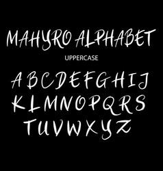 mahyro uppercase alphabet typography vector image