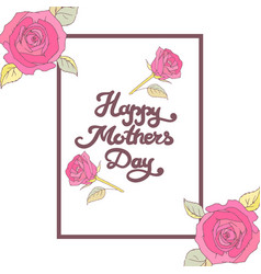 mothers day card happy mom day vector image vector image