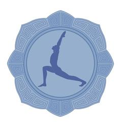 man yoga vector image
