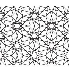 Abstract hexagonal geometry ornament vector