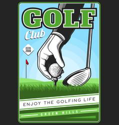 Golf club poster golfing sport retro card vector