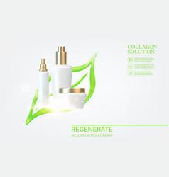 jar of cream on green background shining bio vector image