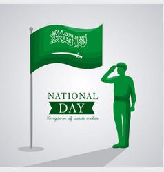 Saudi national day card vector