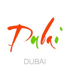 Dubai lettering template vector