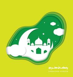 ramadan kareem greeting card with arabic white vector image