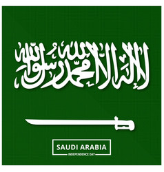 Saudi arabia pixel background abstract flag vector