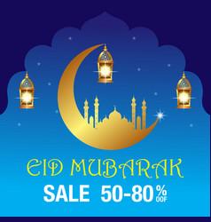 Eid mubarak sale background vector