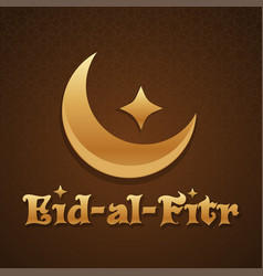 Islamic greeting card template eid-al-fitr vector