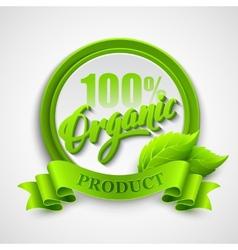 Organic label vector image