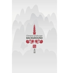 Chinese or Japanese mountain landscape vector