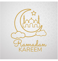 ramadan backgrounds crescent moon with arabic vector image