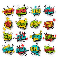 big set comic text speech bubble phrase vector image vector image