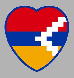 Artsakh nagorno karabakh republic flag in heart vector
