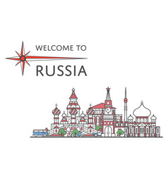 Welcome to russia poster in linear style vector
