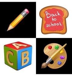 Back to School School Lunch vector image