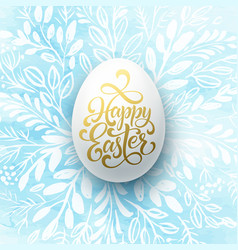 happy easter lettering on watercolor wreath vector image