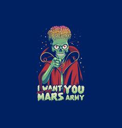 Mars army vector