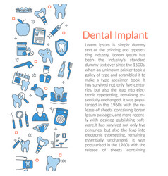 vertical dental text card template vector image