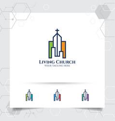 Christian cross logo design with a church icon vector