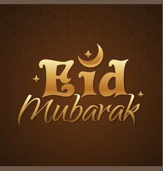 eid mubarak greeting card islamic design vector image