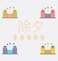Great wall monument collection vector