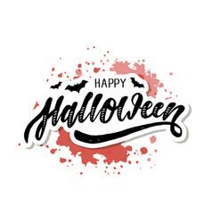 Happy halloween lettering calligraphy brush text vector