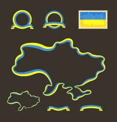 Colors of Ukraine vector image vector image