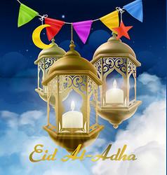 Muslim holiday Eid Al-Adha Islamic culture vector image vector image