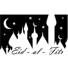 card with black moon on white for greeting vector image vector image