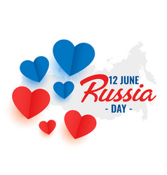 12th june russia day heart decoration poster vector