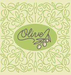 Vintage olive oil logo vector
