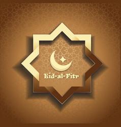 islamic background with inscription - eid-al-fitr vector image