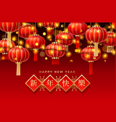 Chinese lanterns garlands and happy new year card vector