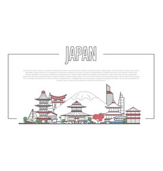 Japan landmark panorama in linear style vector