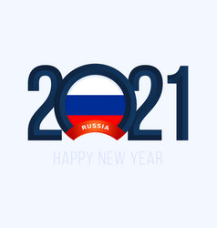New year 2021 with russia flag with lettering vector