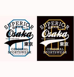 Osaka typography design vector