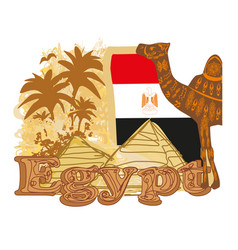 Vintage banner with pyramids giza flag and camel vector