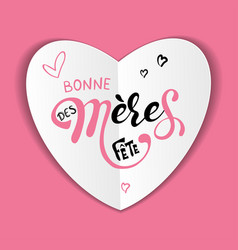 Bonne fete des meres mothers day in french vector