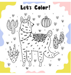 Coloring page with funny llama and cactuses vector