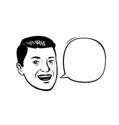 male businessman talking vector image